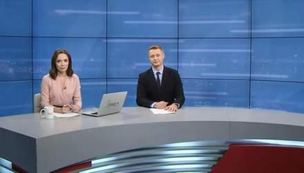 Выпуск новостей за 18:00: Ремонт провала в столице. Кандидаты на руководителя Госкино