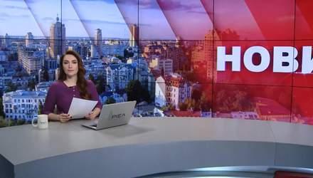 Выпуск новостей за 9: 00: Мощные обстрелы на фронте. Стрельба в Киеве
