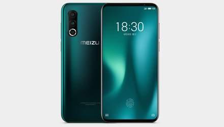 Эксперты назвали самый красивый китайский смартфон