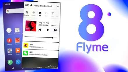 Прошивка Meizu Flyme 8 стала доступной для некоторых смартфонов: список обновления