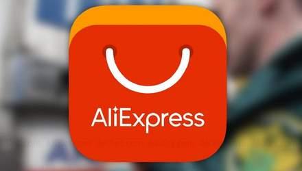 На скільки зросли замовлення українців із AliExpress від початку року: дані Укрпошти