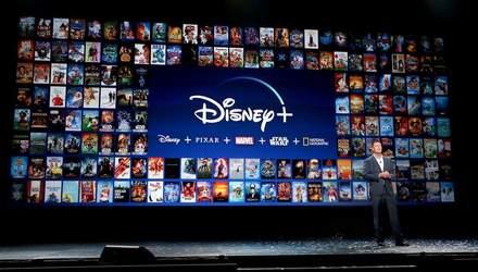 Новий стрімінговий сервіс Disney Plus: дата виходу та перелік країн