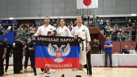 """Спортсмени під прапором терористів з """"ДНР"""" виступили на турнірі в Японії: фото"""