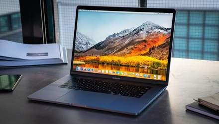 """""""Ми зробили найкращий вибір"""", – Apple про можливі зміни в MacBook"""