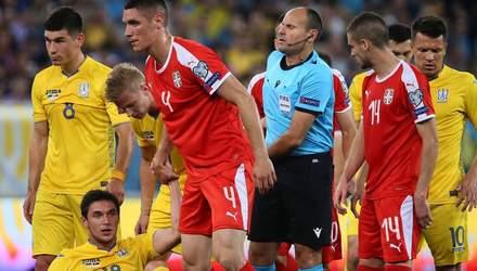Сербія – Україна: стартові склади команд на заключний матч відбору до Євро-2020