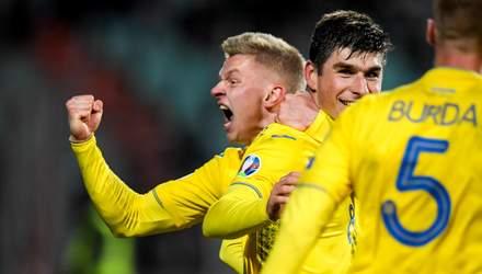 Невероятные эмоции травмированного Зинченко после спасительного гола в матче Сербия – Украина