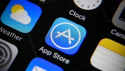 Небезпека вейпінгу: Apple долучилась до боротьби