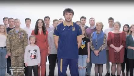 Українські спортсмени знялися в ролику до Дня Гідності та Свободи: відео