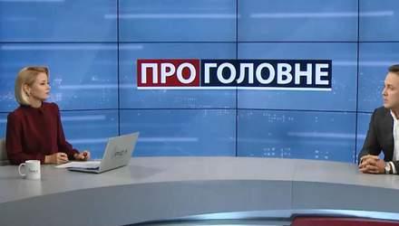 """Каковы """"красные линии"""" в переговорах для Зеленского и украинцев: мнение эксперта"""