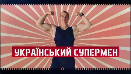 Сенсація у світі фітнесу: надзвичайні сальто від українського спортсмена