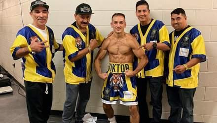 Українець Славінський здобув впевнену перемогу на вечорі боксу Уайлдер – Ортіс