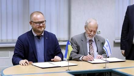 Украина и Израиль начали первые за 20 лет совместные научные проекты: фото
