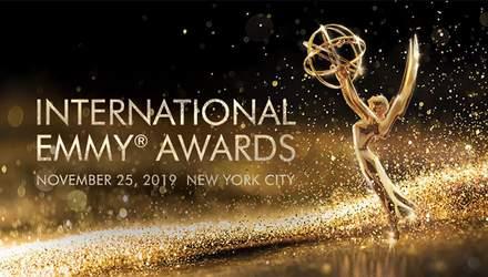 International Emmy Awards: в США назвали победителей престижной премии