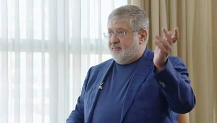 """Коломойський вичікує: як справа """"Привату"""" впливає на рішення МВФ"""