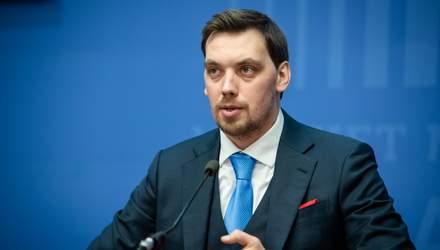 Вакцин в Украине хватит на всех, – Алексей Гончарук