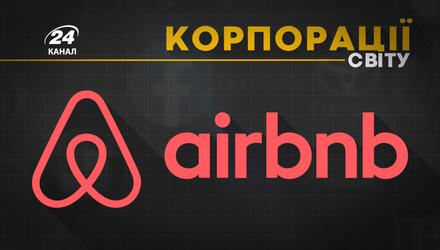 Як компанія Airbnb перевернула туристичну сферу світу: правила користування сайтом