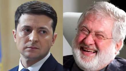 Зеленский должен принять решение: мир с Коломойским или экономическое будущее Украины