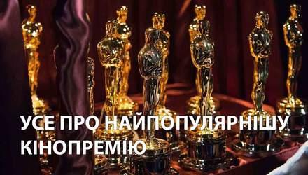 Оскар-2020: все, що варто знати про престижну кінопремію