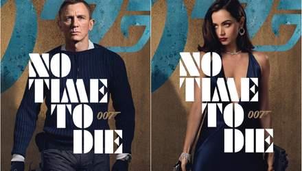 """""""007: Не час помирати"""": з'явилися приголомшливі персонажні постери до фільму про Джеймса Бонда"""