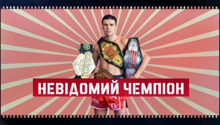 Зірковий спортсмен з України, про якого не знають на батьківщині