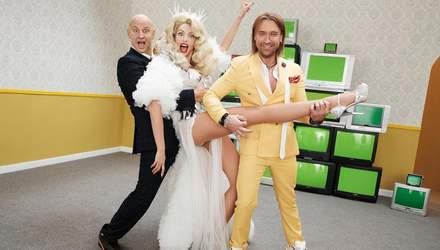 """Потап, Винник та Полякова презентували яскравий саундтрек до """"Скаженого весілля"""": відео"""