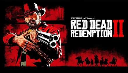 Неперевершена Red Dead Redemption 2 вийшла в Steam