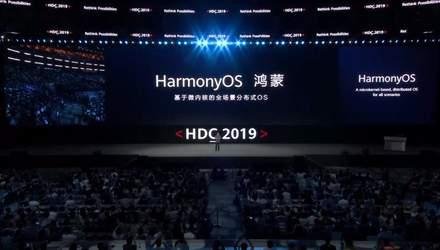 Смартфони Huawei переходять на фірмову операційну систему HarmonyOS