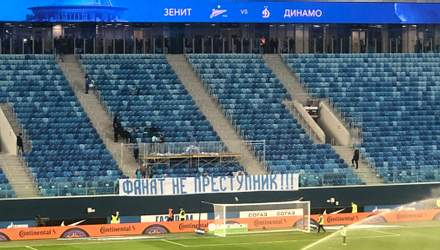 Російські фанати влаштували демарш під час футбольних матчів, масово покинувши стадіони: фото