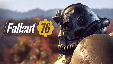 """Останнє оновлення Fallout 76 знову """"зламало"""" гру"""