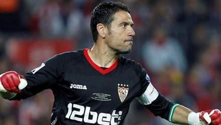 """Колишній воротар """"Севільї"""" вибачився перед голкіпером """"Шахтаря"""" за гол у 2007 році: відео"""