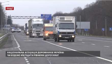 Национальная ассоциация дорожников Украины обсудила процесс реализации пилотного проекта OPRC