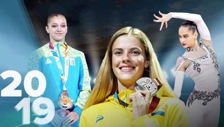 Олимпийская надежда Магучих и 13-летний чемпион Середа: спортивные открытия Украины в 2019 году