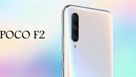 Xiaomi Poco F2: назвали ймовірну дату релізу смартфона