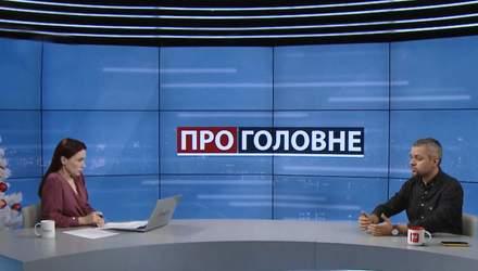 Во время разговора Путина и Зеленского достигнуты критические точки прикосновения, – Верстюк