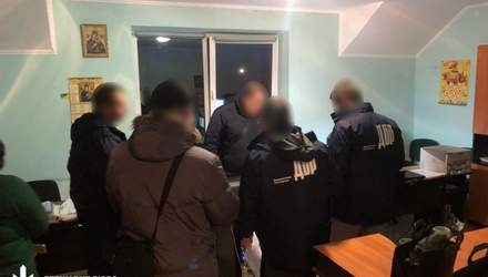 ГБР провело обыски у руководства Госгеокадастра на Львовщине: известна причина