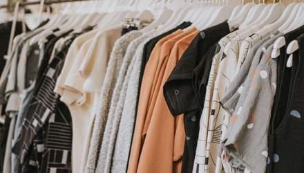 Коли одяг викликає алергію: як розпізнати та лікувати