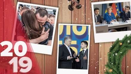 Влада Зеленського, обмін полоненими, Томос для ПЦУ: 2019 рік у фото