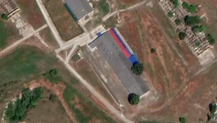 Фермер намалював російський прапор на даху будівлі на Дніпропетровщині: фото