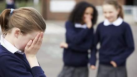 Терор у школі: поради батькам, як вберегти дитину від цькувань