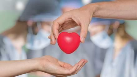 Стали відомі ціни на трансплантацію органів в Україні