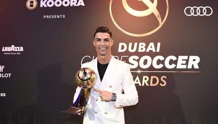 """Роналду – найкращий футболіст, """"Ліверпуль"""" – найкраща команда за версією Globe Soccer Awards"""