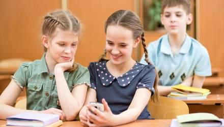 Использование телефона на уроке: мнение детей и учителей