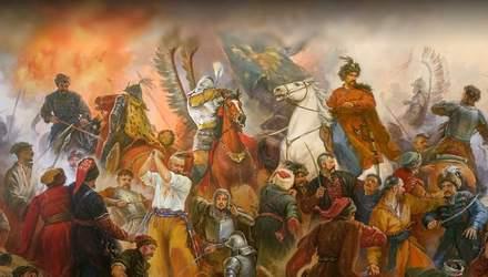 Перемоги української армії: Батіг