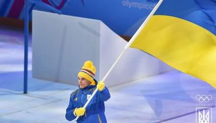 Как состоялось открытие юношеской Олимпиады: фото