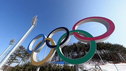 Южная Корея примет зимние юношеские Олимпийские игры 2024 года