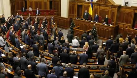 Выгодная сделка для украинцев. Почему депутатам и министрам нужно поднять зарплаты