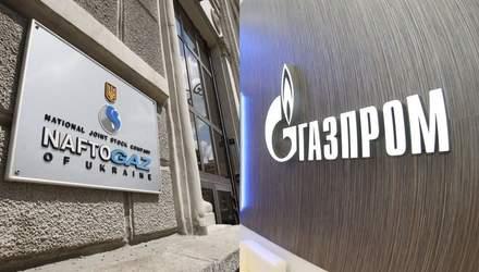 Газовый компромисс Украины и России: кому пришлось идти на уступки