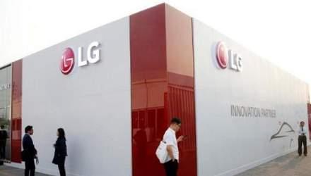 LG показала своє бачення будинку, автомобіля й ресторану майбутнього