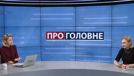 """Если даже правда, то там скандального ничего нет, – Евгения Кравчук о """"пленках Гончарука"""""""