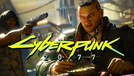 Вихід гри Cyberpunk 2077 перенесли: причини та нова дата релізу